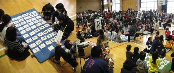 우리말 카루타 시합을 하고 있습니다. 카드를 펼쳐놓고 두 팀이 양쪽으로 앉아서 사회자 말을 듣고 카드를 집어냅니다.