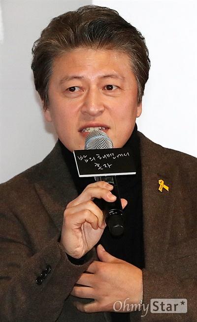 <밤의 해변에서 혼자> 시사회 당시 권해효