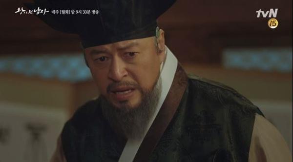 <왕의 된 남자>에서 악역 신치수 역을 맡은 권해효