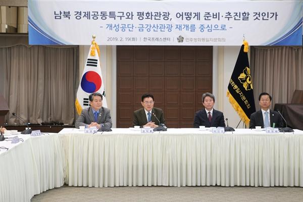 남북경협 라운드 테이블 대통령 직속 자문기구인 민주평화통일자문회의는 서울 중구 한국프레스센터에서 '남북 경제공동특구와 평화관광, 어떻게 준비·추진할 것인가'라는 주제로 각계 인사를 초청했다