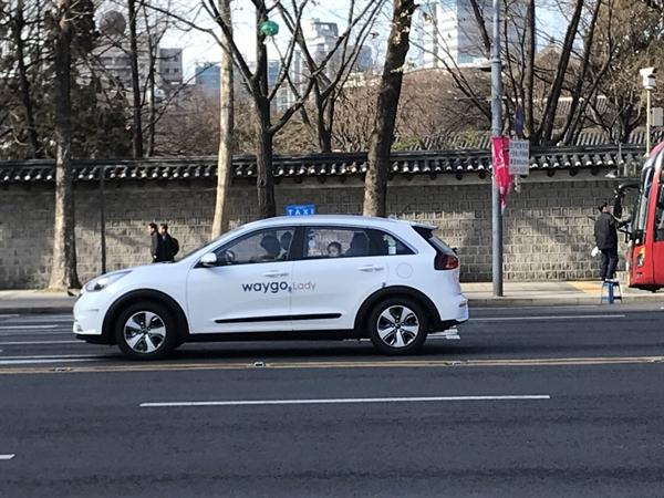 오는 3월부터 서울시에서 시행되는 타고 솔루션즈의 여성 전용 택시 '웨이고 레이디'
