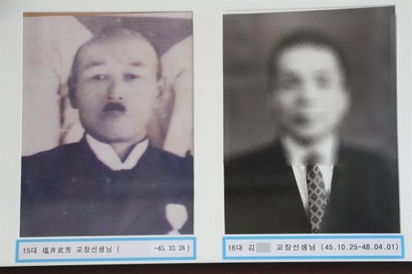 한 일본인 교장은 해방직후인 1945년 10월 24일까지도 학교 남아 근무했다.