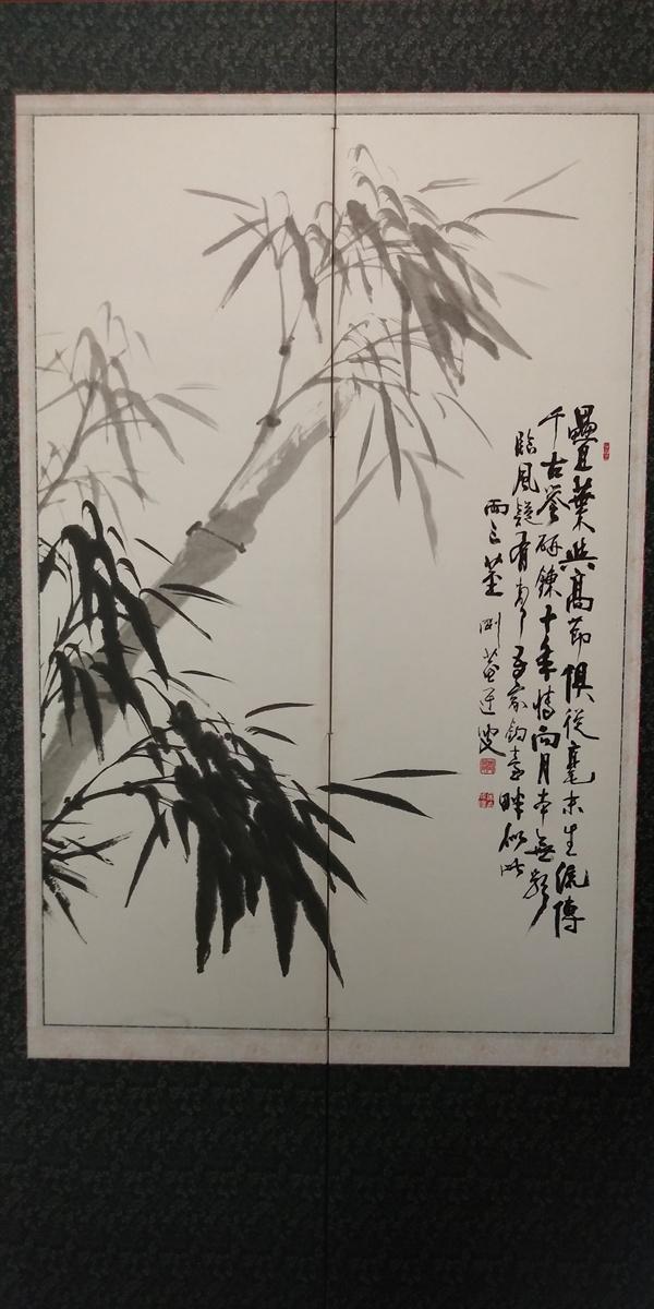 강암 선생님의 대나무 작품 강암 선생님의 작품 중 대나무 그림이 유명하다. 어린 대나무, 큰 대나무, 바람에 파르르 떠는 대나무 등, 모르고 보면 다 같은 대나무이지만 해설을 듣고 보니 대나무가 다르게 느껴진다