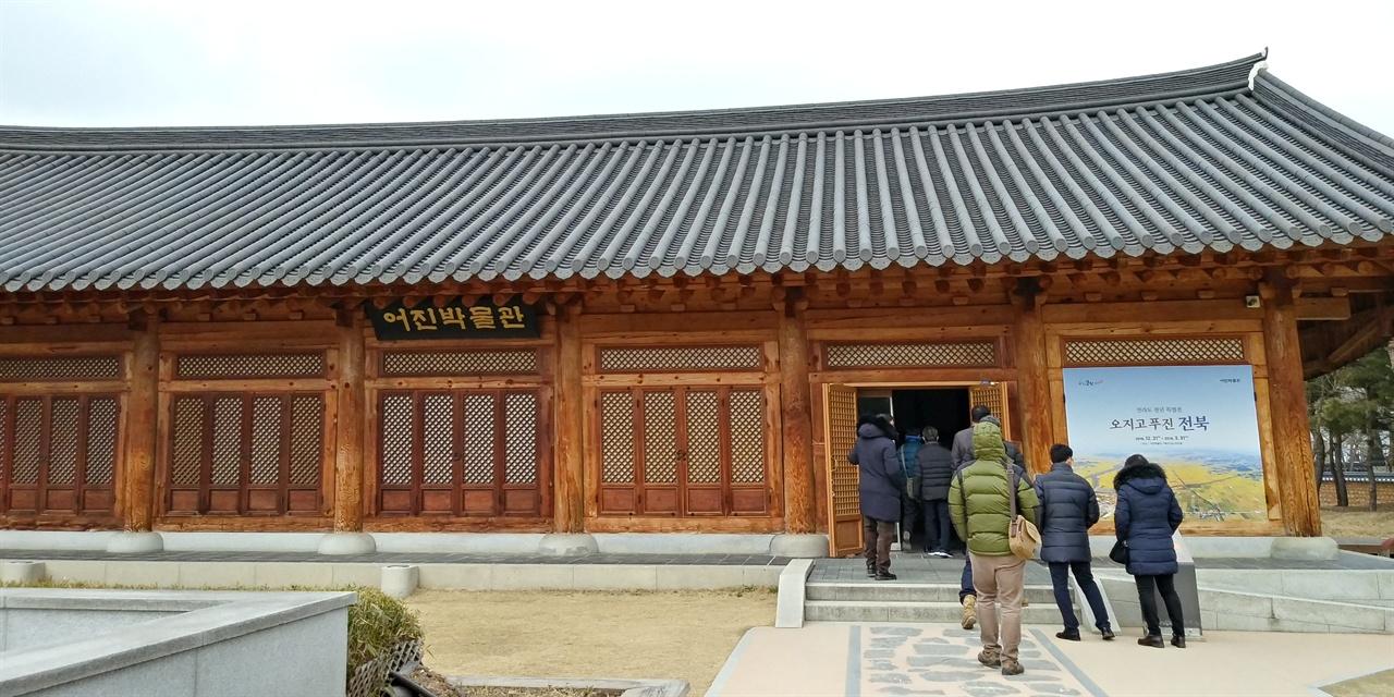경기전 전주 한옥마을에는 조선시대 왕의 어진을 모셔놓은 경기전이 있다.극세밀화로 그린 왕의 어진을 자세히 들여다보면 조선 미술 수준에 감탄을 하게 된다.