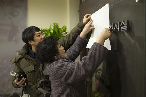 박종철 기념 전시실을 담으려는 김순자