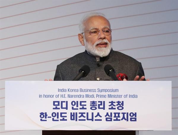 나렌드라 모디 인도 총리가 21일 오후 서울 소공동 롯데호텔에서 대한상공회의소 주최로 열린 '한·인도 비즈니스 심포지엄'에서 기조연설하고 있다.