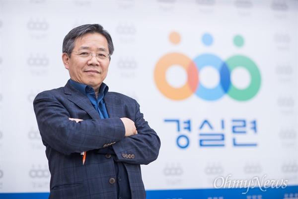 김헌동 경제정의실천시민연합 부동산주거개혁운동본부장