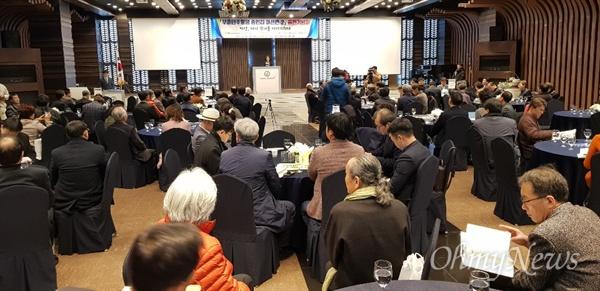부마민주항쟁기념사업회는 2월 22일 저녁 창원마산 웨딩그랜덤에서 <부마민주항쟁 증언집 마산편-2> 출판기념회를 열었다.