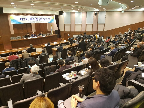 북한대학원대학교 정산홀에서 '제2차 북미정상회담 전망' 세미나가 진행되고 있다.