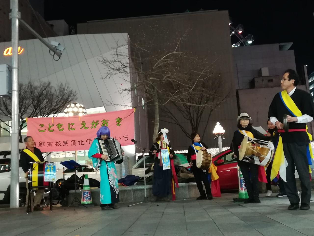 조선학교 무상화 길거리 라이브.