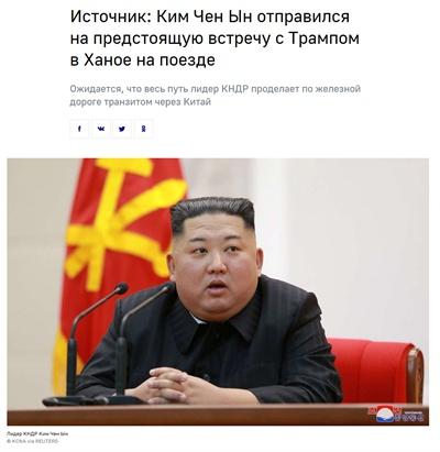 러시아 <타스통신> 보도 화면.