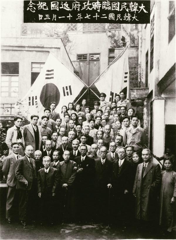 1945년 11월 3일, 중국 충칭 대한민국임시정부 청사 앞에서 임시정부 요인들이 환국기념촬영을 하고 있다.