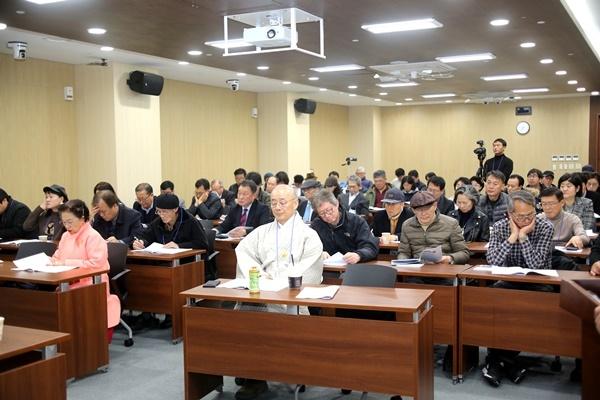 23일 오후 2시 서울시청 서소문청사 2동 대회의실에서 (사)평화의길(이사장 명진스님) 총회가 열렸다.