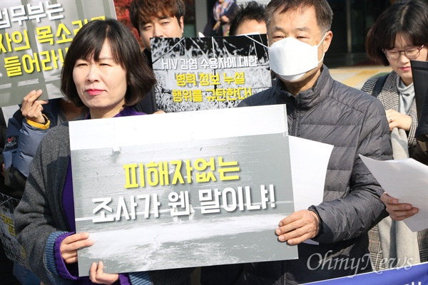 대구 인권단체들은 25일 대구교정청 앞에서 기자회견을 갖고 대구교도소가 수감돼 있는 HIV 감염 수용인들에 대한 인권을 침해했다며 재발방지 대책을 촉구했다.