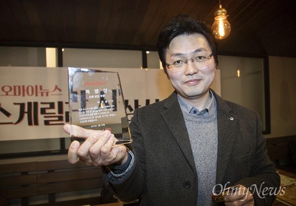 2018년 지역 보도 부문 특별상을 수상한 박정훈 기자.