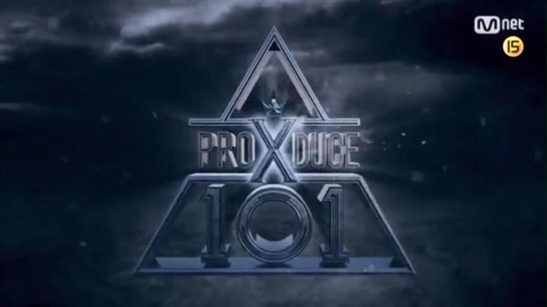 오는 3월부터 제작에 돌입할 예정인 Mnet <프로듀스X101> 로고