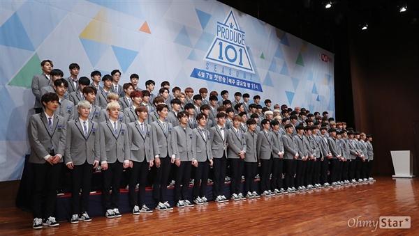 지난 2017년 방영된 Mnet <프로듀스 101> 시즌2에 참가한 연습생들