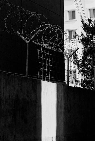 남영동 대공분실의 담벼락 위에 올려진 철조망. 최양준이 최초 조사받았던 부산보안대의 모습과 흡사하다.