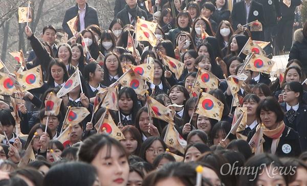 3.1운동 100주년인 1일 오전 서울 중구 정동길에서 유관순 열사 후배인 이화여자고등학교 학생과 교사들이 독립운동가들의 애국애족 정신과 그날을 기억하며 거리행진을 벌이고 있다.