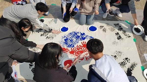학생들은 '아리랑'에 맞춰 플래시몹 퍼포먼스를 진행했으며, 특히 손바닥 도장을 찍어서 만드는 '태극기 핸드프린팅 퍼포먼스'도 함께 진행했다.