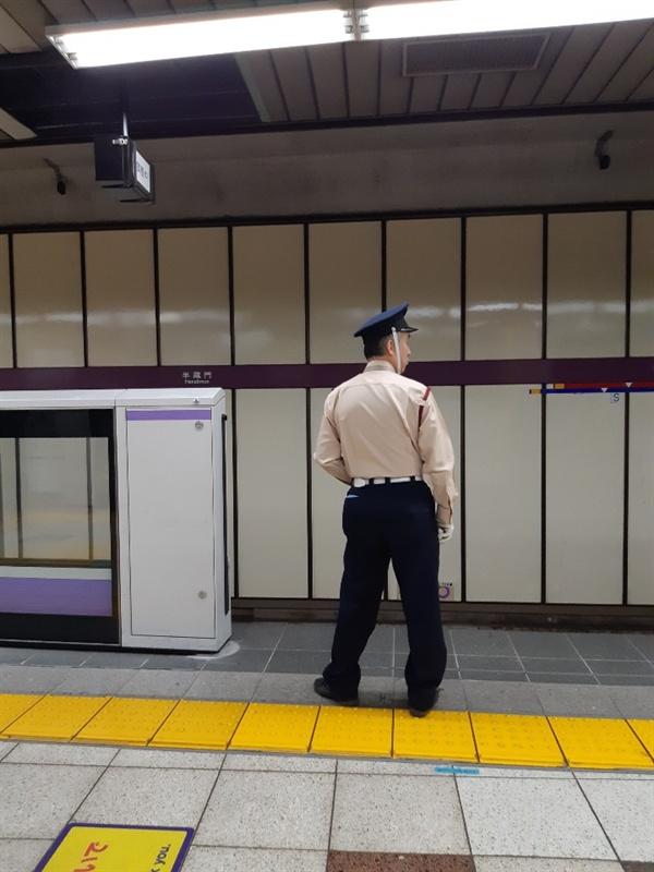 일본 지하철 역무원 한조몬역에는 3인이 있었다