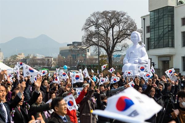 [3.1절 사진] 3.1운동 제100주년 전국 동시 '만세삼창', 광주