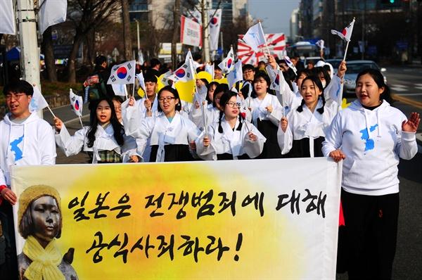 3.1운동 100주년 기념 '대전3.1평화행동'에 참석한 이들이 본대회 후에 거리행진에 나섰다.