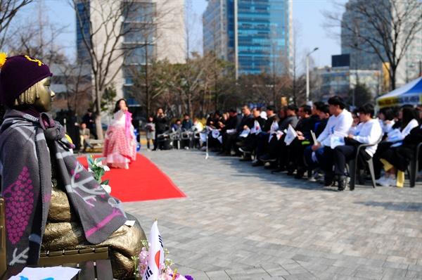 3.1운동 100주년 기념 '대전3.1평화행동'은 대전 평화의 소녀상이 세워진 보라매 공원(대전 서구 둔산동)에서 진행되었다.