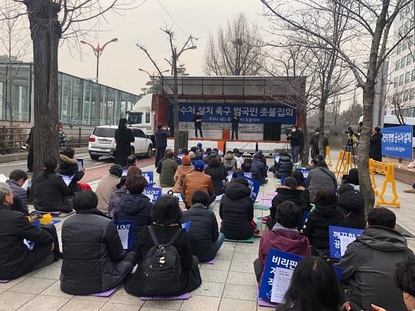 2일 서울 영등포구 여의도의 국회의사당 앞에서 공수처 설치를 촉구하는 시민연대의 집회가 열렸다.