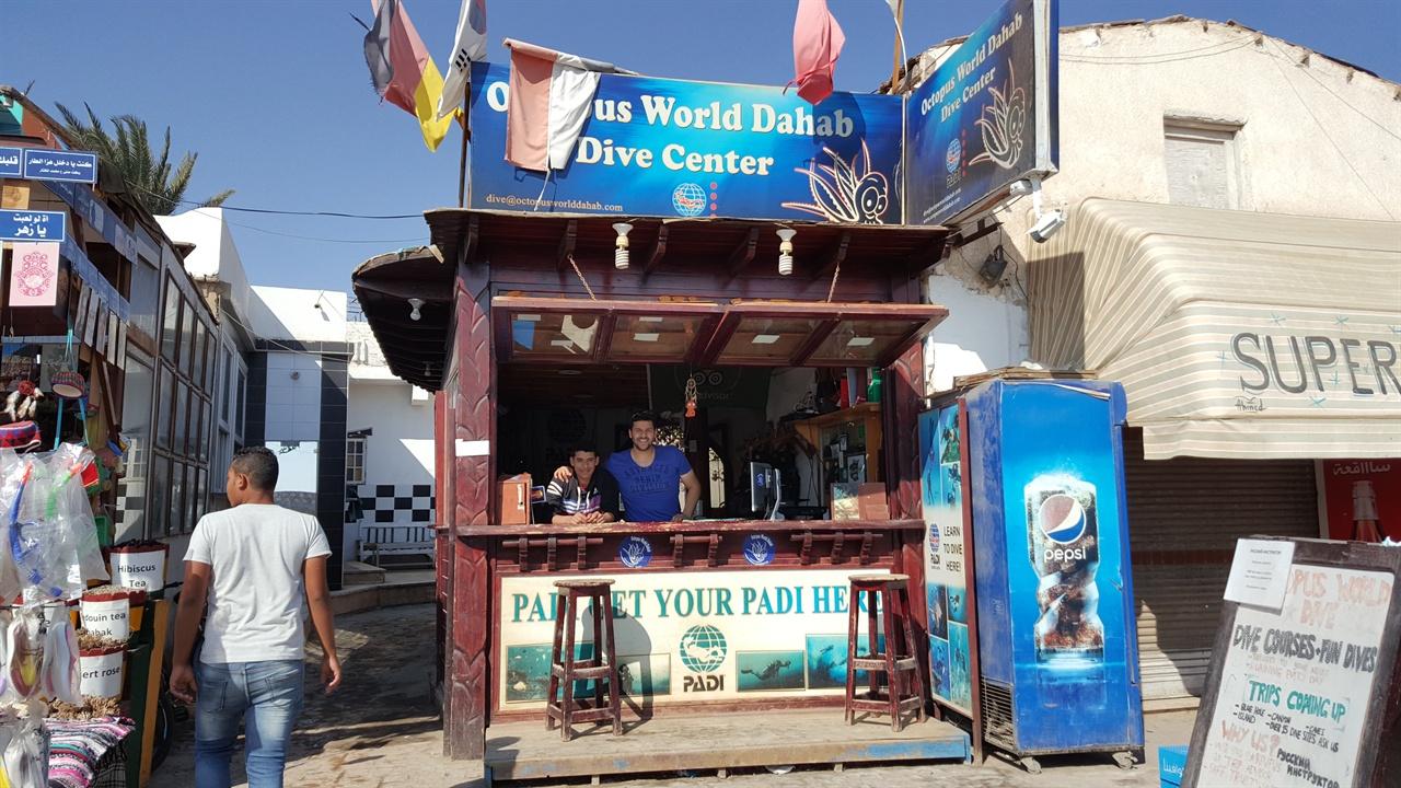 오픈워터부터 다이브마스터까지 교육을 받았던 장소인 Octopus World Dahab Dive Center.