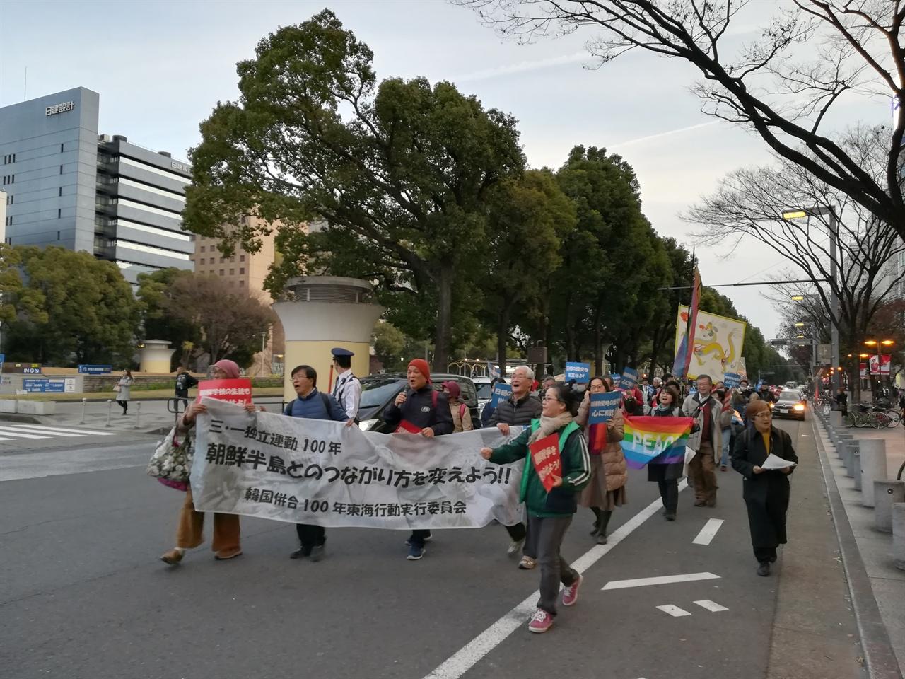 3.1운동 백주년 기념 집회 아리랑 등의 노래를 부르며 행진하는 참가자들