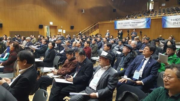 3월 1일 오후 3시, 서울시청 8층 다목적홀에서는 150여명의 시민들이 참여하고 주도한 3.1서울민회 총회가 개최됐다.