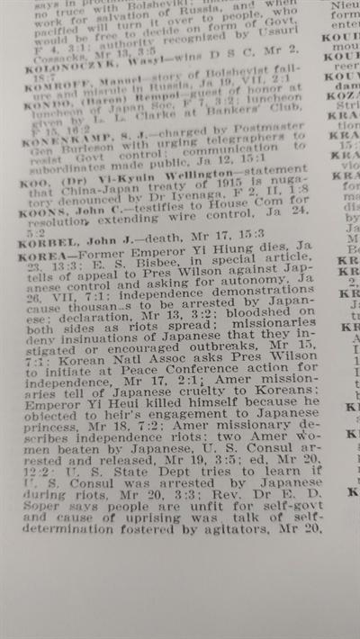 뉴욕타임스 1919년 1월-3월 인덱스 KOREA 부분 (1)