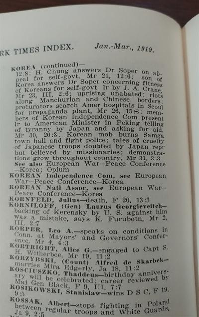 뉴욕타임스 1919년 1월-3월 인덱스 KOREA 부분 (2)