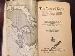 1921년 미국에서 출판된 헨리 정의 저서 'The Case of Korea'