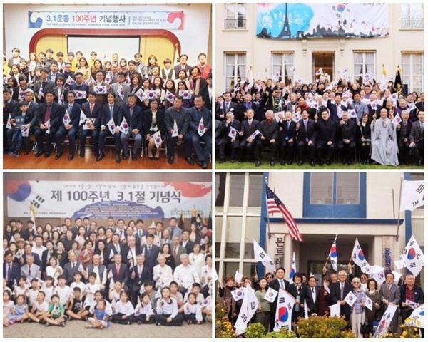 3.1운동 100주년 기념 행사 중국 천진, 프랑스 파리, 필리핀 마닐라, 미국 몬트레이