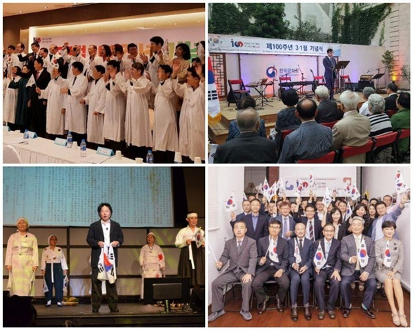 세계 곳곳에서 3.1운동 100주년 기념행사 베트남 하노이, 아르헨티나 부에노스아이레스, 미국 달라스, 싱가폴