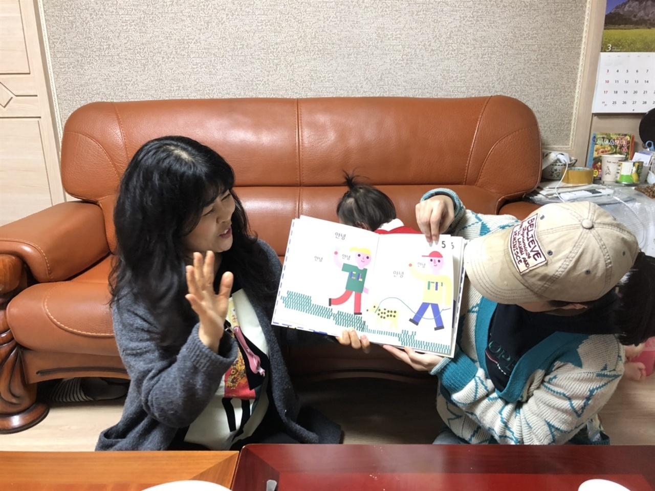 평화 그림책을 소리내어 읽고 있는 마을 사람들 평화 책을 빌려다가 더불어 읽는 마을 사람들. 평화 책을 소리내어 함께 읽어갈 때 이웃과 이웃 사이 벽이 사라집니다.
