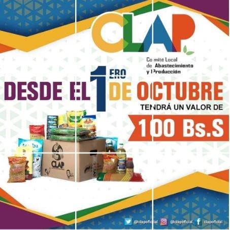 클랩 박스 클랩 박스는 필수 식량과 생필품이 담겨 있다.