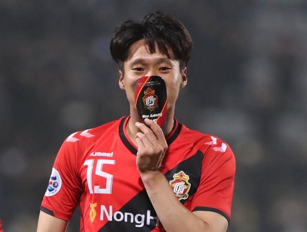 미세먼지 세리머니 5일 경남 창원시 성산구 창원축구센터에서 열린 아시아축구연맹(AFC) 챔피언스리그(ACL) 조별리그 1차전 경남 FC와 산둥 루넝 타이산의 경기. 경남 우주성이 동점 슛을 넣은 후 발목 보호대를 꺼내 코를 막고 있다.