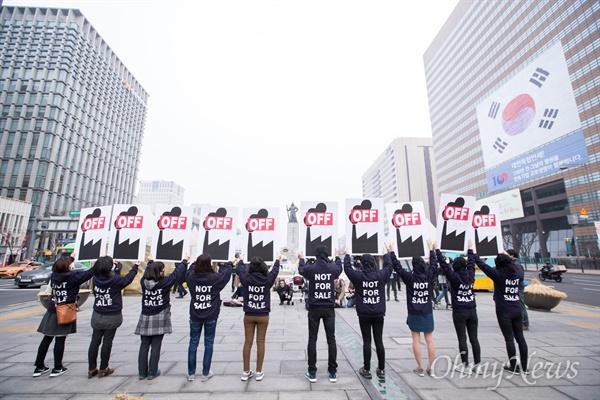 '석탄발전 그만!' 미세먼지 매우나쁨 상태가 이어지고 있는 6일 오전 서울 광화문광장에서 녹색연합이 방독면과 마스크를 쓰고 미세먼지 해결을 위해 석탄발전 중단을 촉구하고 있다.