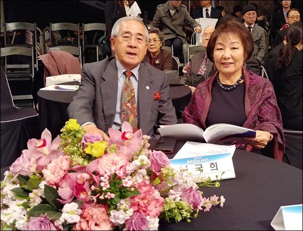 배국희ㆍ김부운  배국희 이사장과 부군 김부운 교수