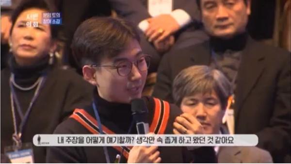숙의의 의미를 되돌아보게 한 KBS <시민의회>(2회)