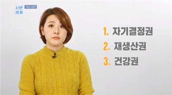 용어 설명으로 시작해 시청자의 이해를 도운 KBS <시민의회>(2회)