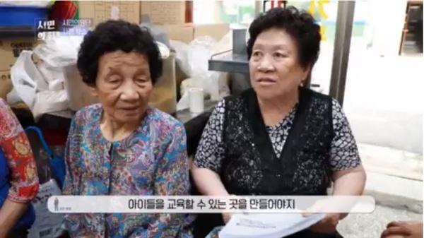 숙의를 통한 문제의식의 공유를 보여준 KBS <시민의회>(1회)