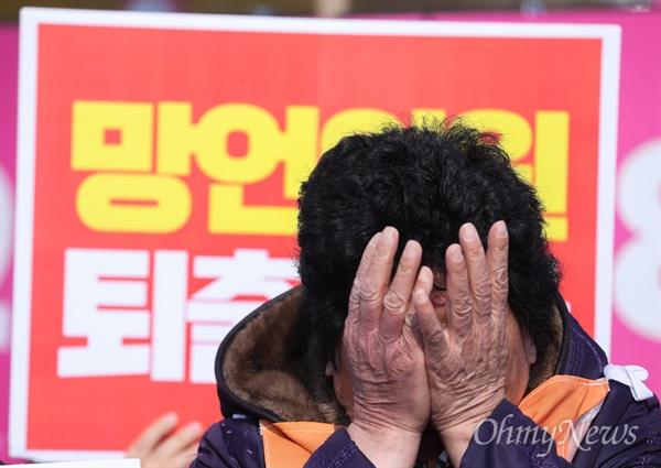 오월 어머니회 회원들과 자유한국당 규탄 시국선언 참가 단체 회원들이 7일 오전 국회 앞 에서 기자회견을 열고 5.18 망언을 한 김진태, 김순례, 이종명 의원 제명과 자유한국당 해체를 촉구하고 있다.