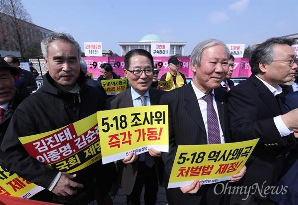 올해 처음으로 열린 3월 임시 국회를 앞 둔 7일 오후 국회 정문 앞에서 5.18 천막농성단이 민주평화당 박지원 의원과 함께 자유한국당의 당해체와 김진태, 김순례, 이종명 의원의 제명을 촉구하고 있다.