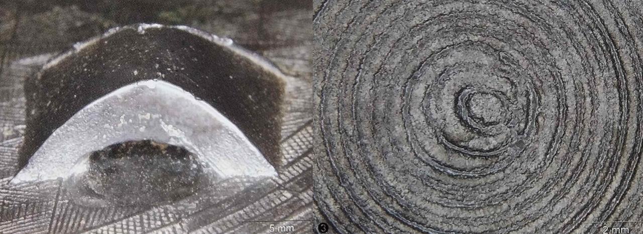 〈사진147〉 다뉴세문경 고리. 〈사진148〉 다뉴세문경 동심원 확대 사진.