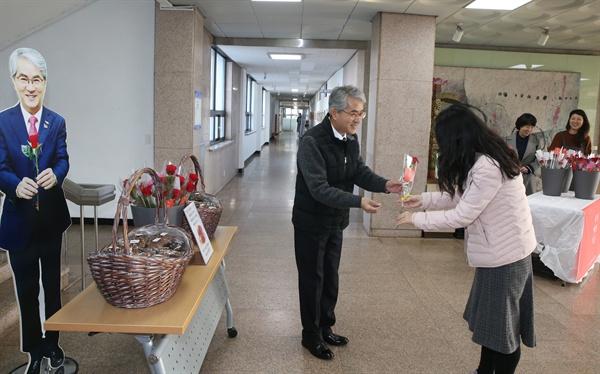 박종훈 경남도교육감은 세계여성의날을 맞아 8일 아침 출근하는 여성직원들한테 장미꽃을 나눠주었다.