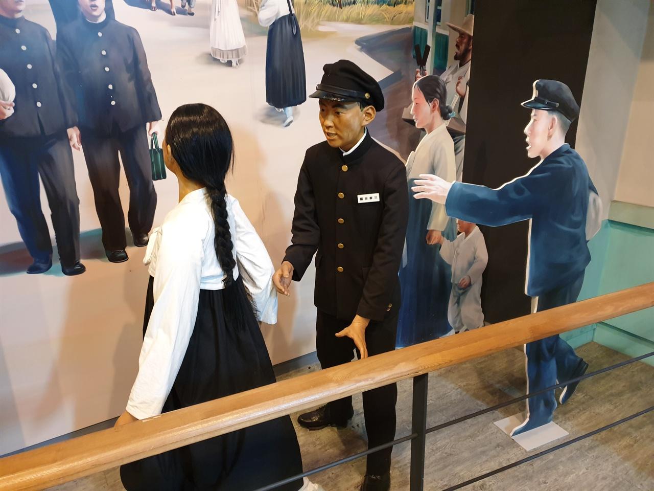 일본의 수탈과 식민교육으로 인해 끓어올랐던 한국 학생들의 분노가 '나주역 댕기머리 사건'으로 인해 폭발했고, 이는 광주학생독립운동으로 이어졌다.